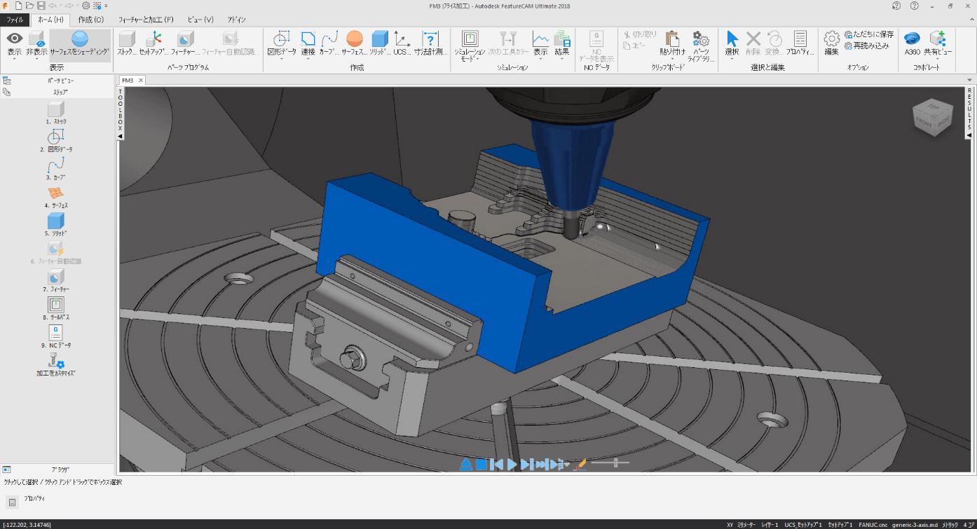 CAMとは(株式会社フアクト FeatureCAM) | CAD/CAM用語集 | CAD/CAM ...