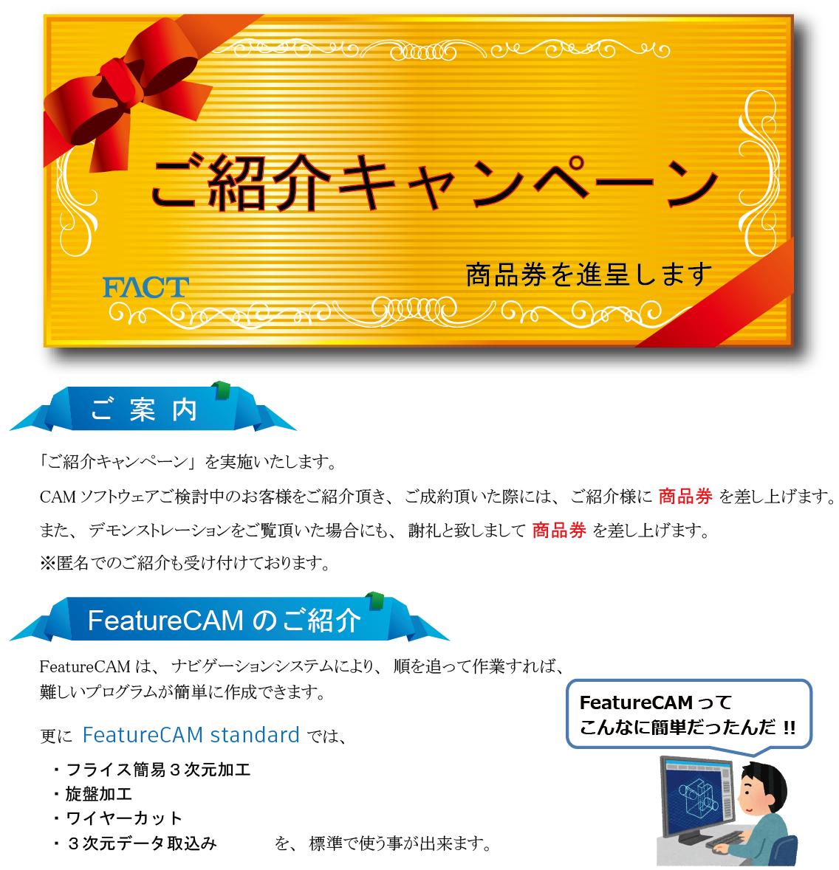 FCAM_CN5.png