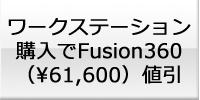 Fusion360konyuB_008.png