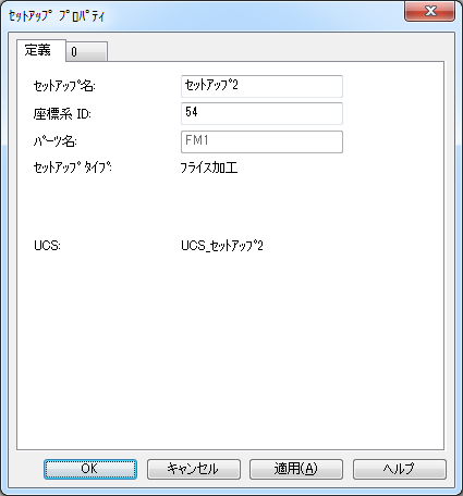 fcam2019-001.png