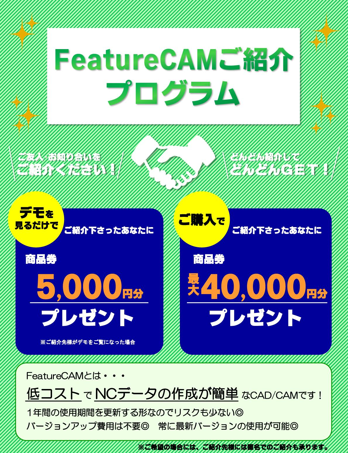 syokai_PG2.jpg