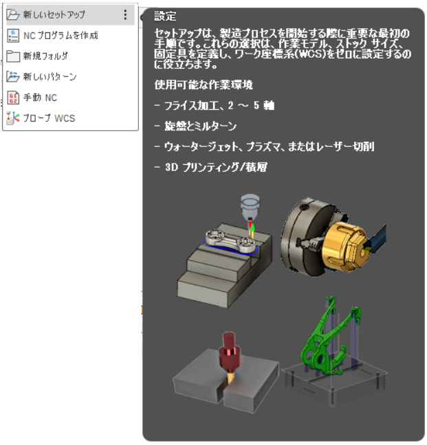 5axis-image002.png