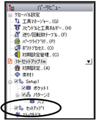 adv116.jpg