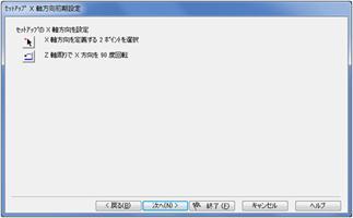 adv127.jpg