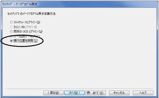 adv129.jpg