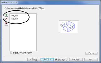 adv300.jpg