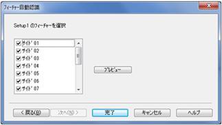 adv314.jpg