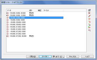 adv322.jpg