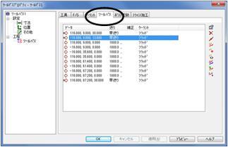 adv327.jpg